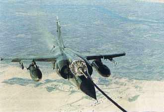Mirage F1 CR ravitaillé en vol