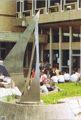 Ecole nationale des Travaux publics de l'Etat à Vaulx-en-Velin