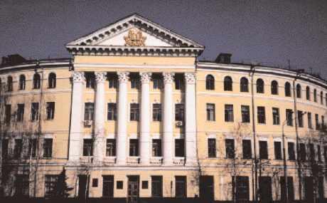 "Université "" Kyiv-Mohyla Academy "". en Ukraine"