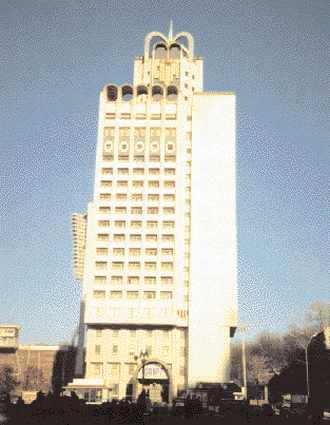 Kiev, hôtel Sport.