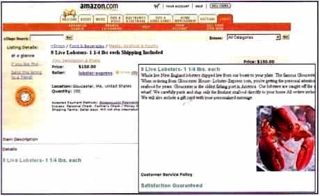 Sire amazon.com en 2000