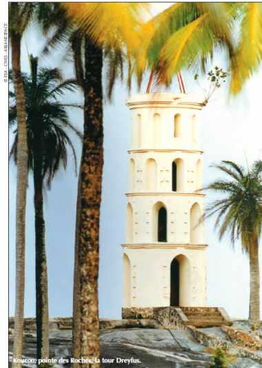 Kourou, pointe des Roches, la tour Dreyfus.