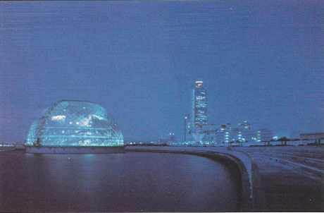 Musée maritime d'Osaka, Paul Andreu architecte.