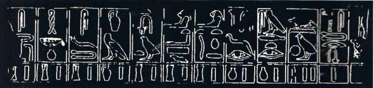 Mastaba d'Akhethetep : Descriptions de maquillage