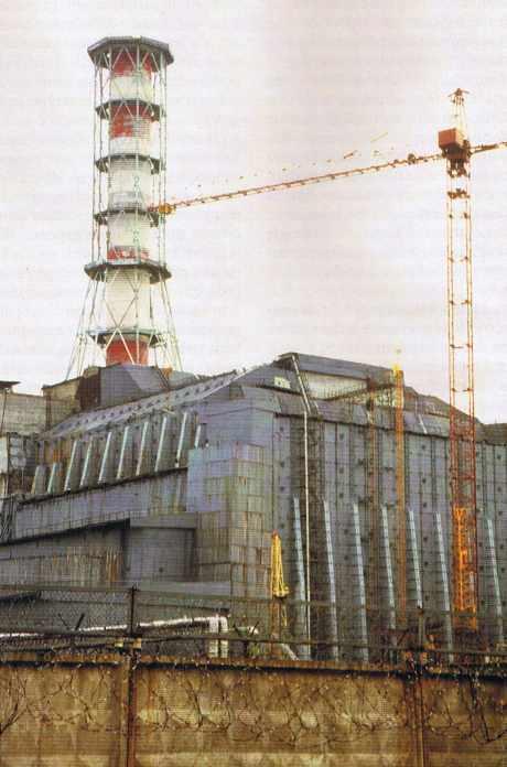 Centrale nucléaire de Tchernobyl.