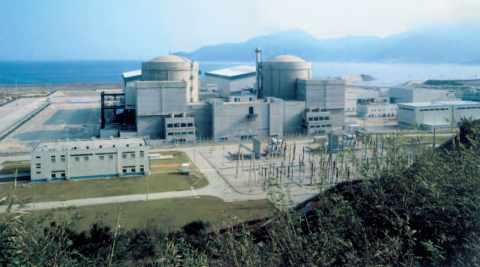 Centrale nucléaire de Ling Ao en Chine