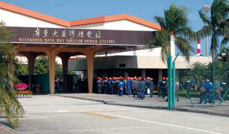 Entrée de la centrale nucléaire de Daya Bay en chine