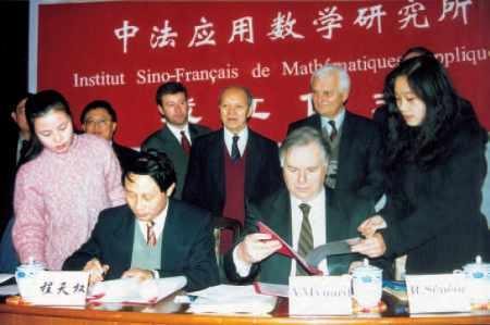 Signature dun contrat avec l'institut sino-Français de Mathématiques