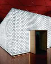 L'Îlot Louis Vuitton,à l'Exposition universelle de 2005 à Aichi au Japon.