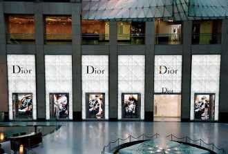 Boutique Dior, Hong-Kong.