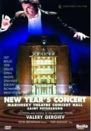 Pochette du concert au théâtre Marjinsky