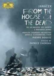 Coffret DVD De la maison des morts