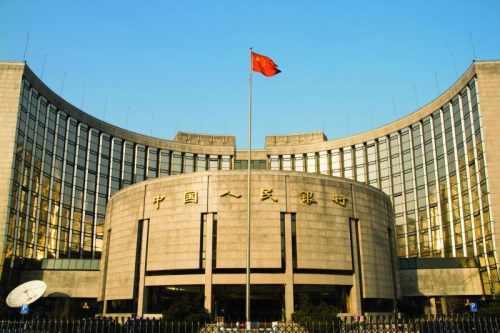 La Banque de Chine à Hong-Kong