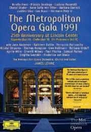 Coffret du DVD Gala au metropolitan opéra 1991
