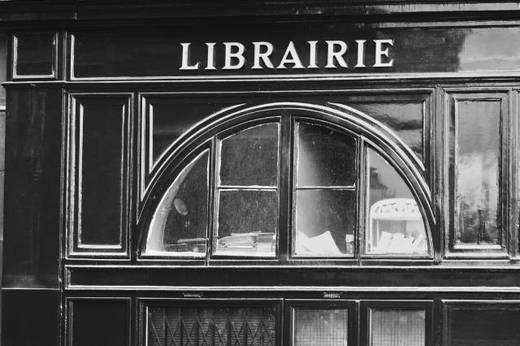 Devanture d'une librairie