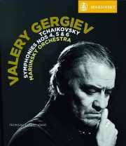 Coffret du DVD de Valery Gergiev