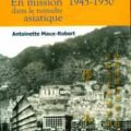 Couverture du livre : Henri MAUX en mission dans le tumulte asiatique