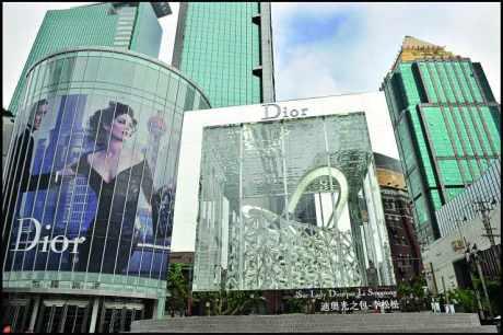 Dior plaza en Chine