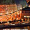 DVD GUSTAV MAHLER : 1RE SYMPHONIE « TITAN» et SERGE RACHMANINOV : DANSES SYMPHONIQUES