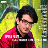 CD de Matan Porat : Variations sur un thème de Scarlatti