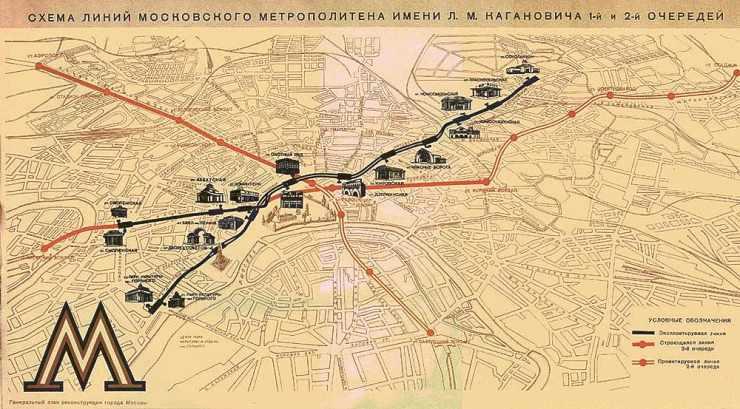 Plan du premier Métro de Moscou 1935