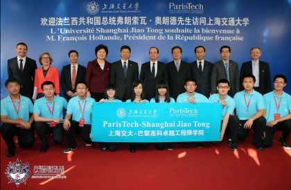 Inauguration ParisTech-Shangaï par le président Hollande