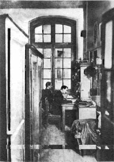 Bureau des Kèssiers à l'école polytechnique