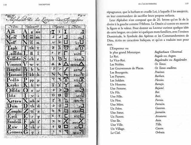 L'alphabet formosan de Historical and Geographical Description of Formosa