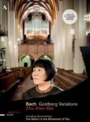 DVD, Les Variations Goldberg jouées par Zhu Xiao-Mei