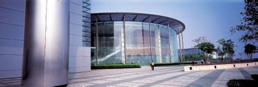 Campus Huawei Shenzhen