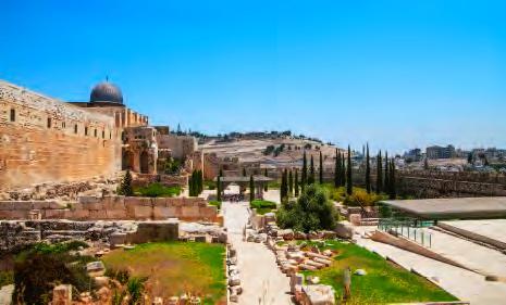 Le mur sud du Temple de Jérusalem