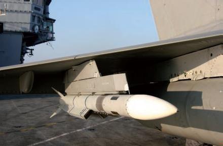 Missile d'interception aérienne Meteor