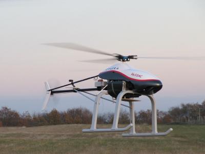 Drone Vario Turbo de l'ONERA.