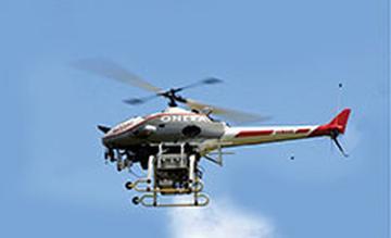 Drone Yamaha Rmax de l'ONERA. © ONERA