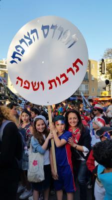 Carnaval de français en Israël