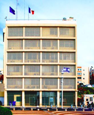 L'ambassade de France en Israël.