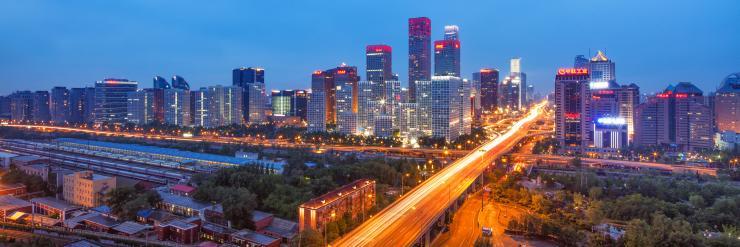 Vue de Chine qui investit dans les supercalculateurs