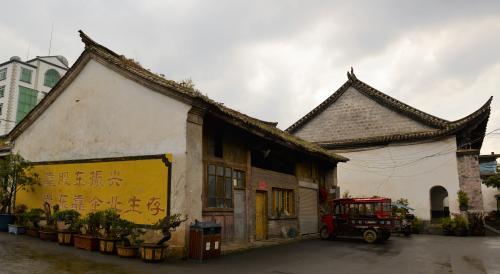 La pagode de la mine. Vue arrière