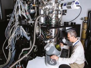 Projet NanoMAX à l'École polytechnique