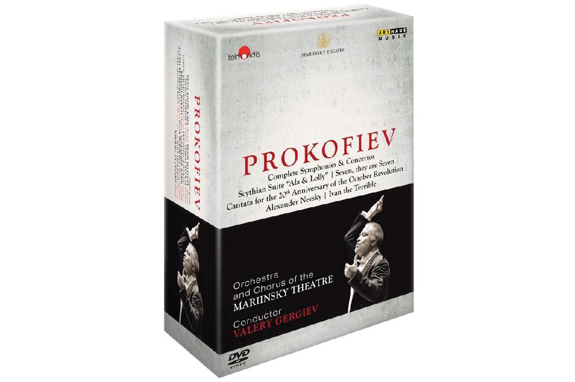 Serge Prokofiev
