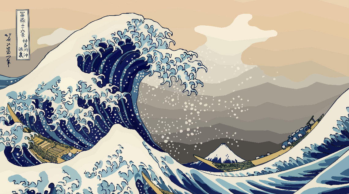 Hokusai - « Deuxième vague » Covid-19 : perspectives 2020-2021 d'après le modèle SIR
